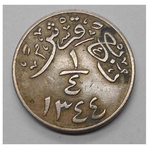 SAUDI ARABIA 1/4 Ghirh AH...