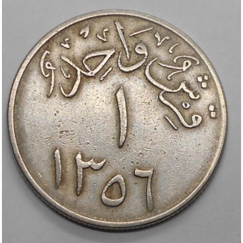 SAUDI ARABIA 1 Ghirsh AH...