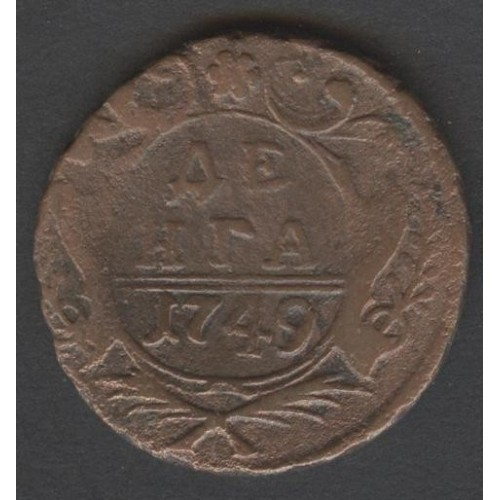 RUSSIA 1/2 Kopek 1749