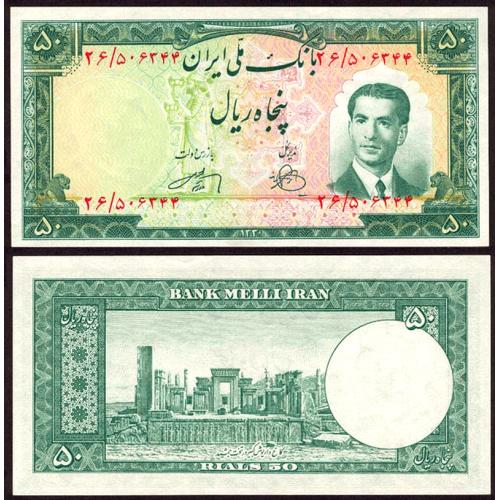 IRAN 50 Rials 1951