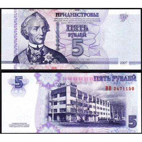 TRANSNISTRIA 5 Rubles 2007...