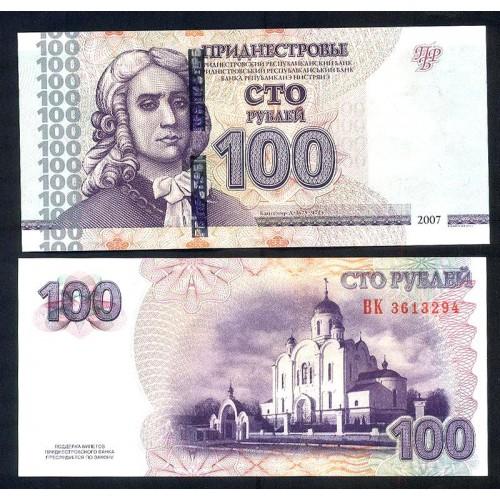 TRANSNISTRIA 100 Rublei...