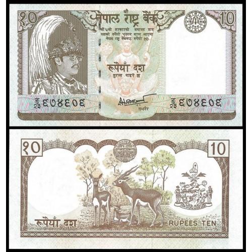 NEPAL 10 Rupees 1987