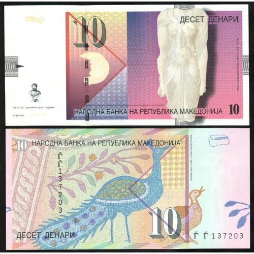 MACEDONIA 10 Denari 2007