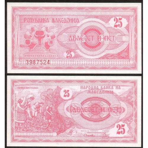 MACEDONIA 25 Denar 1992