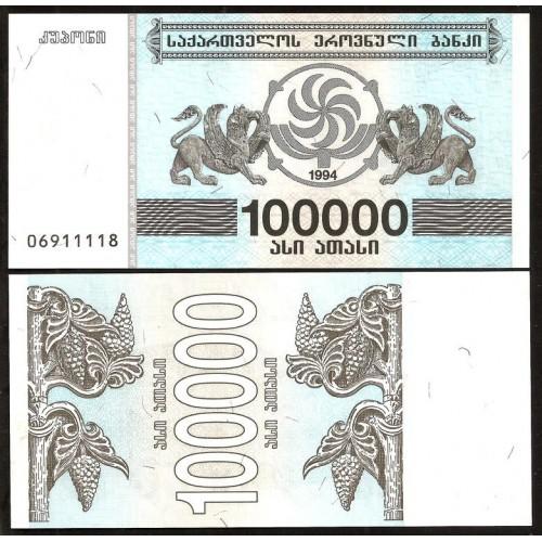GEORGIA 100.000 Laris 1994