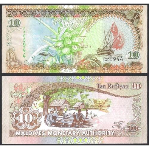 MALDIVES 10 Rufiyaa 2006