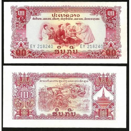 LAOS 10 Kip 1968