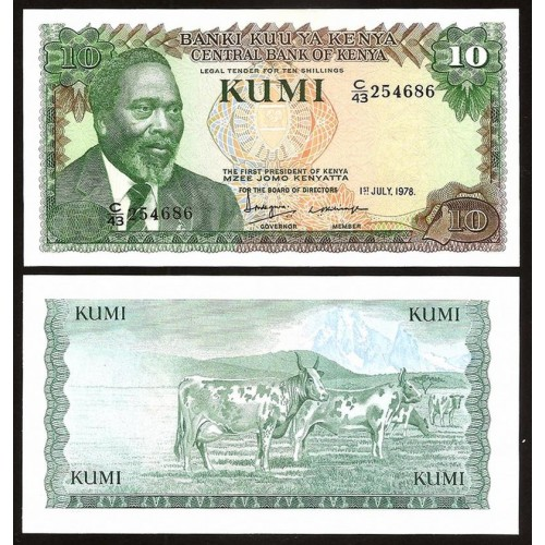 KENYA 10 Shillings 1978