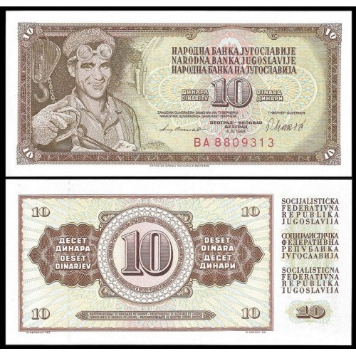 YUGOSLAVIA 10 Dinara 1981