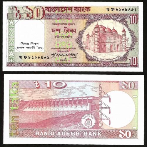 BANGLADESH 10 Taka 1997...