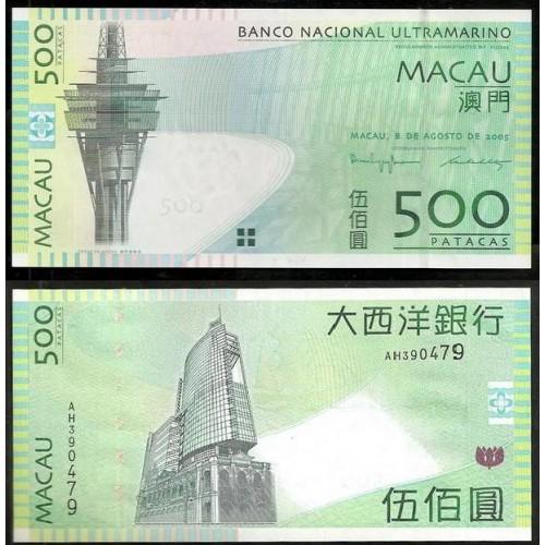 MACAO 500 Patacas 2005