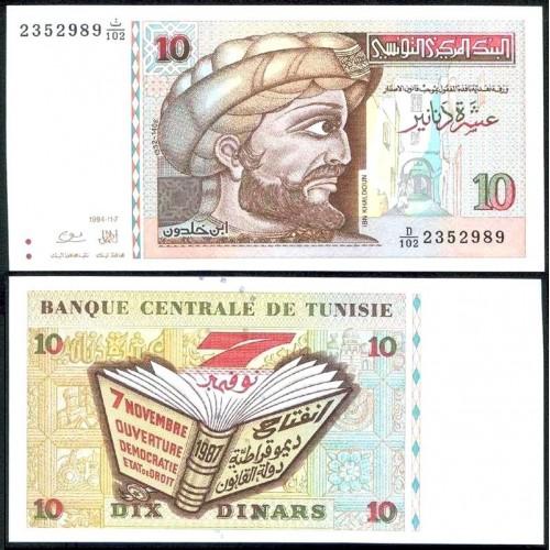 TUNISIA 10 Dinars 1994