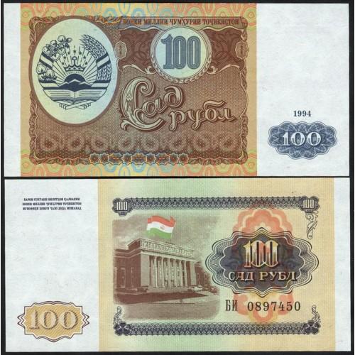 TAJIKISTAN 100 Rubles 1994