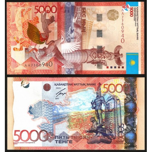 KAZAKHSTAN 5000 Tenge 2011