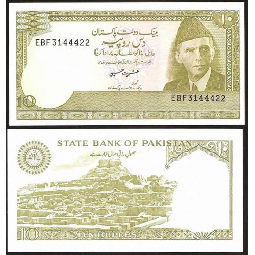PAKISTAN 10 Rupees 1983/84