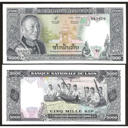 LAOS 5000 Kip 1975