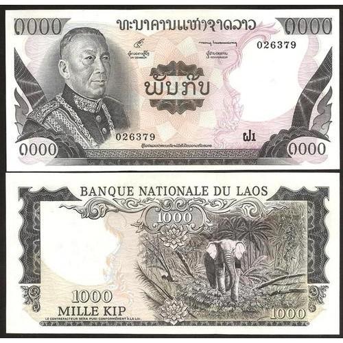 LAOS 1000 Kip 1974