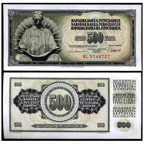 YUGOSLAVIA 500 Dinara 1981