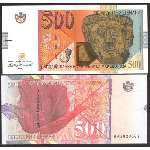 MACEDONIA 500 Denari 2009