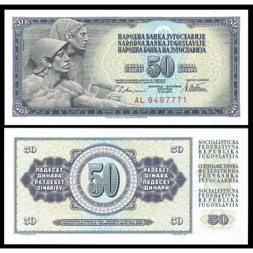 YUGOSLAVIA 50 Dinara 1978