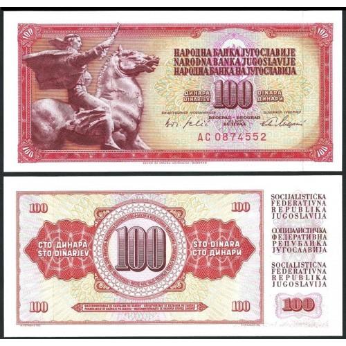 YUGOSLAVIA 100 Dinara 1965