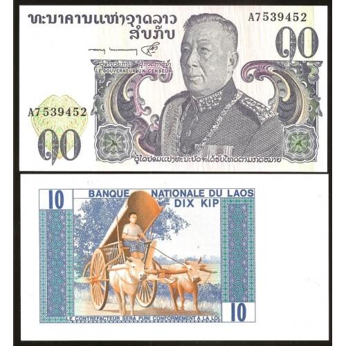 LAOS 10 Kip 1974