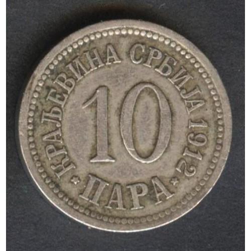 SERBIA 10 Para 1912