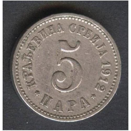 SERBIA 5 Para 1912