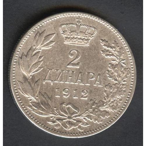 SERBIA 2 Dinara 1912 AG...