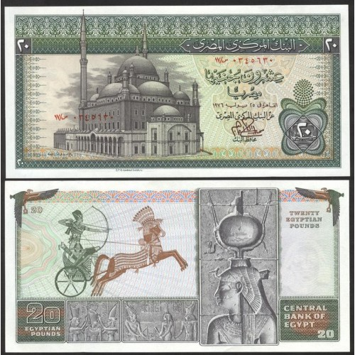 EGYPT 20 Pounds 1976