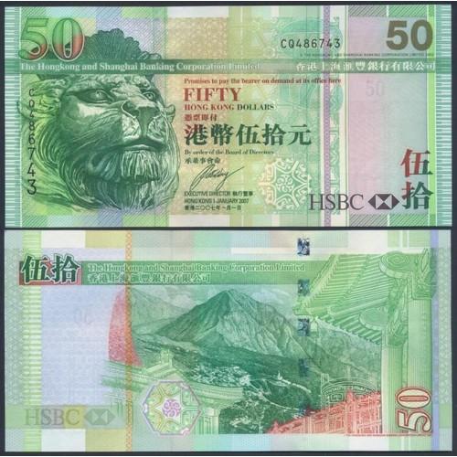 HONG KONG 50 Dollars 2007