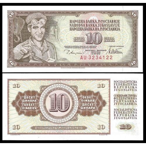 YUGOSLAVIA 10 Dinara 1978