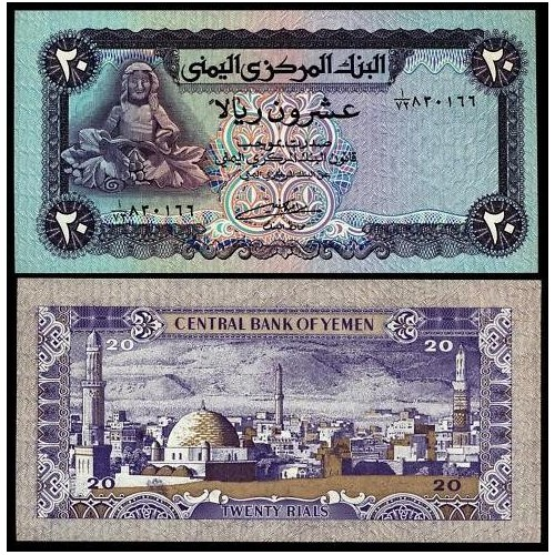 YEMEN ARAB REPUBLIC 20...