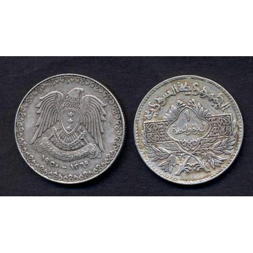 SYRIA 1 Lira 1950 AG