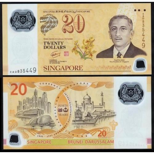 SINGAPORE 20 Dollars 2007...