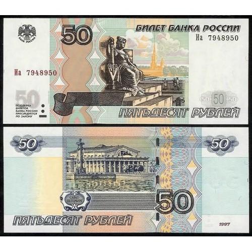 RUSSIA 50 Rubles 2004