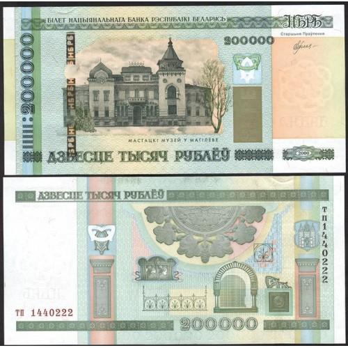 BELARUS 200.000 Rublei 2012