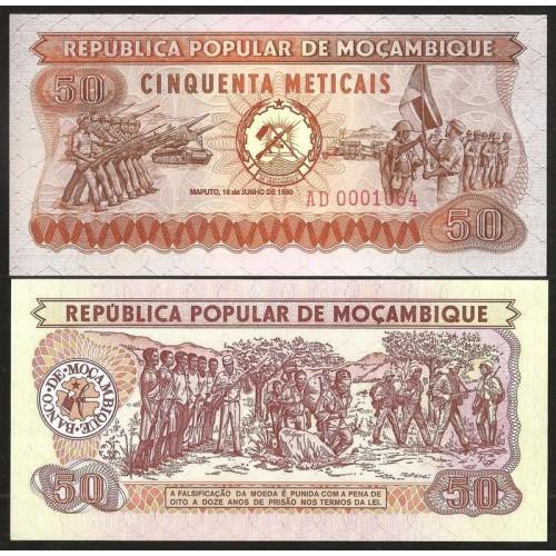 MOZAMBIQUE 50 Meticais 1980