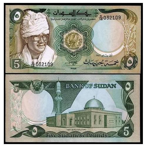 SUDAN 5 Pounds 1983