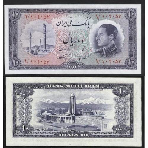 IRAN 10 Rials 1953