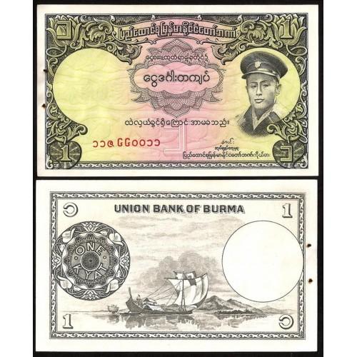 BURMA 1 Kyat 1958