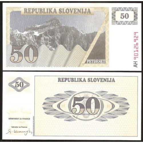 SLOVENIA 50 Tolarjev 1990