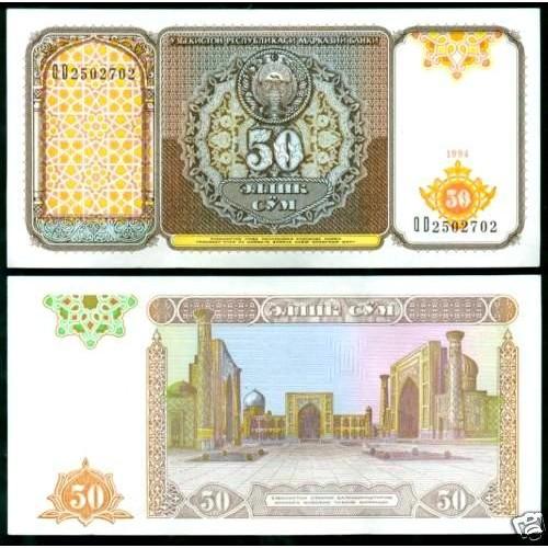 UZBEKISTAN 50 Sum 1994