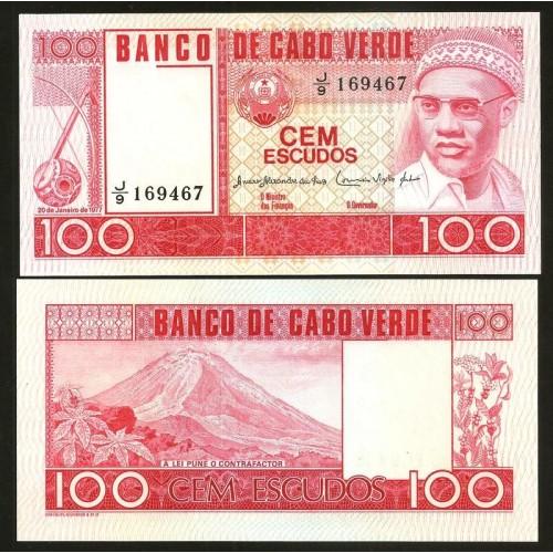 CAPE VERDE 100 Escudos 1977