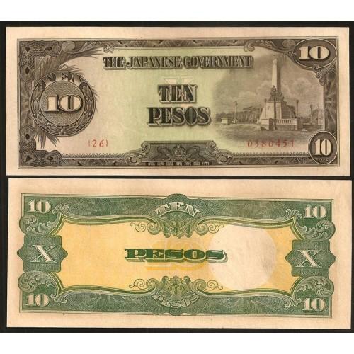 PHILIPPINES 10 Pesos 1943