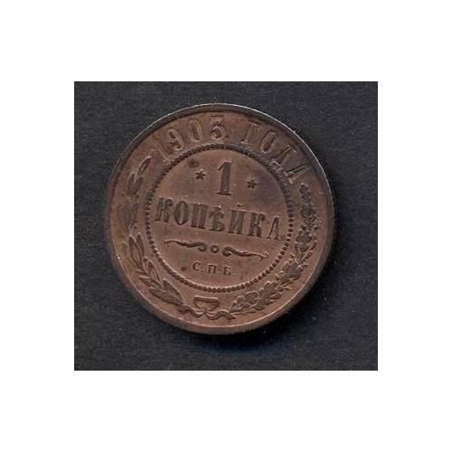 RUSSIA 1 Kopek 1903