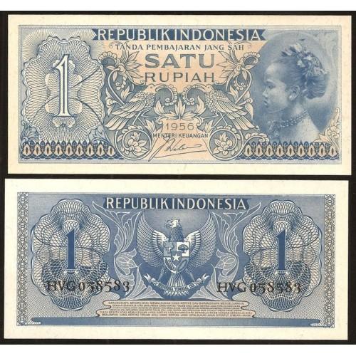 INDONESIA 1 Rupiah 1956