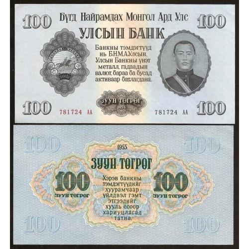 MONGOLIA 100 Tugrik 1955