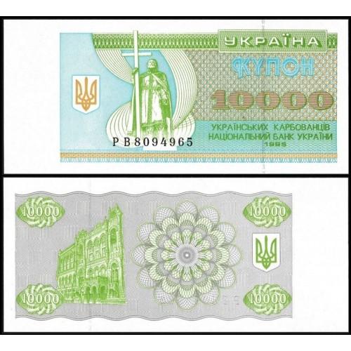 UKRAINE 10.000 Karbovantsiv...